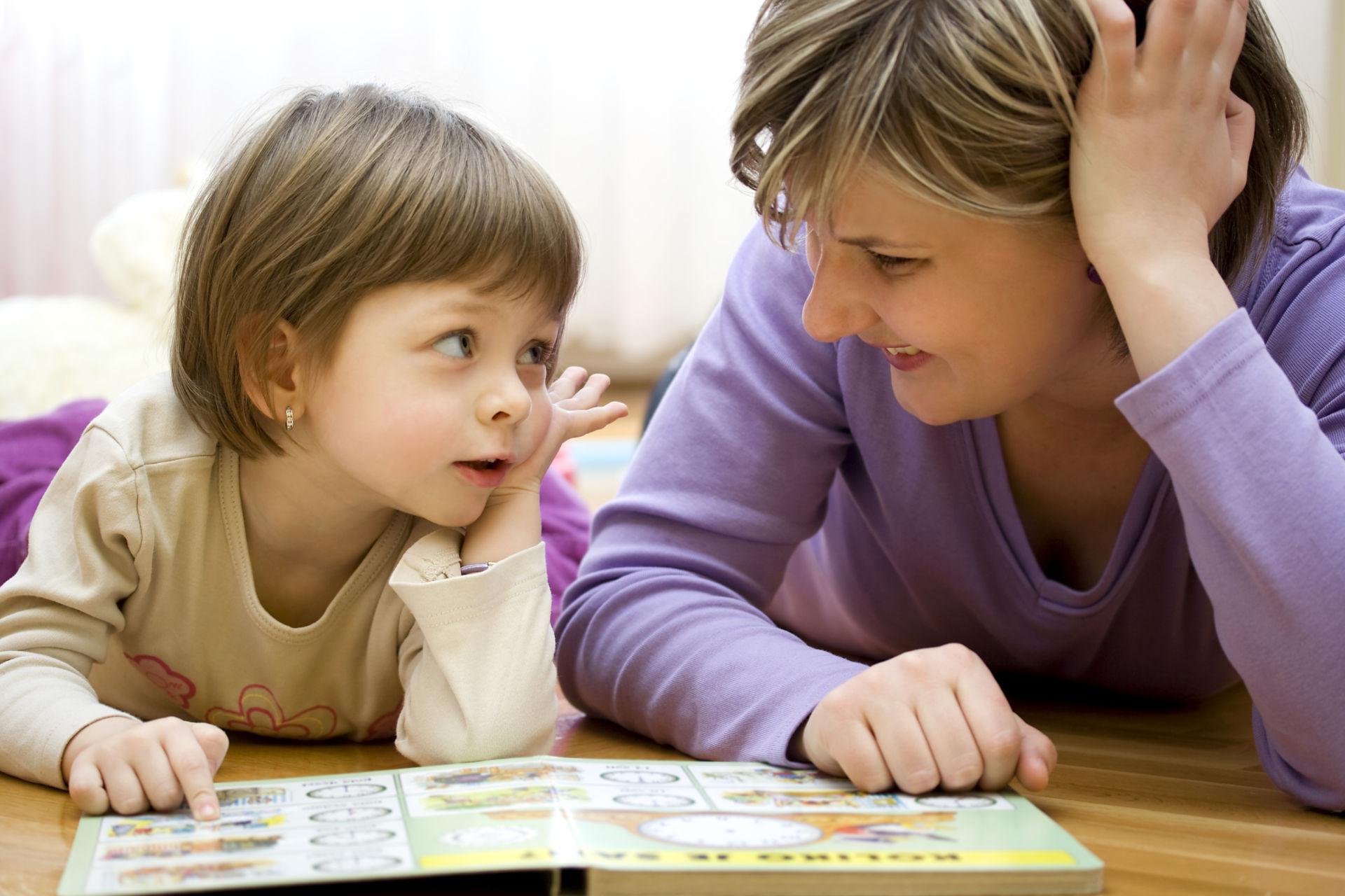 Важно за родителите